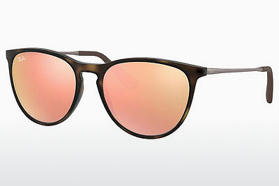 Gafas de visión Ray-Ban Junior RJ9060S 70062Y - Marrones, Havanna