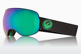Gafas de deporte Dragon DR X2 FOUR 333